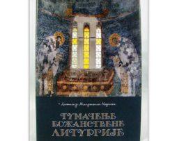 Tumacenje_bozanstvene_liturgije_mitropolit_kazanski