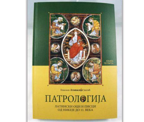 Patrologija_4_atanasije_jevtic
