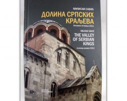 Dolina_srpskih_kraljeva_valley_of_serbian_kings