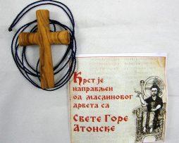 Krstic_sveta_gora_maslinovo_drvo