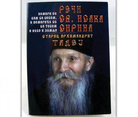 Reci_svetog_isaka_sirina_tadej