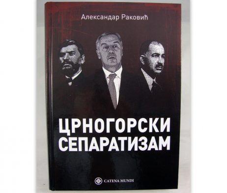 Crnogorski_separatizam