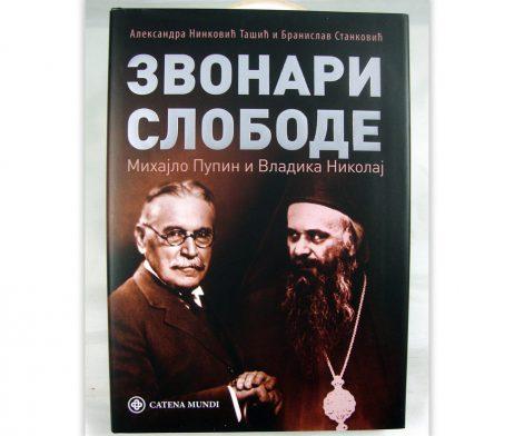 Zvonari_slobode