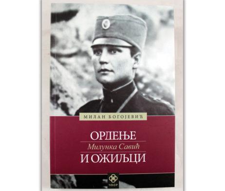 Ordenje_i_oziljci_milunka_savic