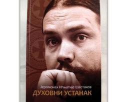 Duhovni_ustanak_sestakov