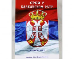 Srbi_u_balkanskom_ratu