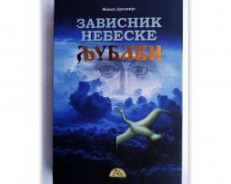 Zavisnik_nebeske_ljubavi_arsenije
