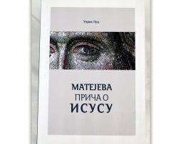 Matejeva_prica_o_isusu