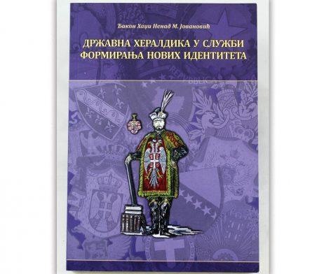Drzavna_heraldika_u_sluzbi_formiranja_identiteta