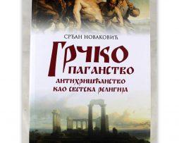 Grcko_paganstvo_n