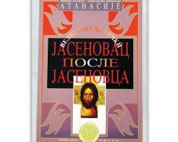 Jasenovac_posle_jasenovca_atanasije
