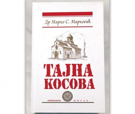 Tajna_Kosova_markovic1
