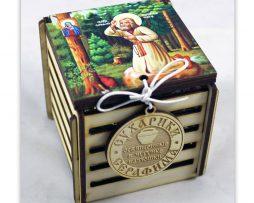 Suvarci_sveti_serafim_sarovski_kutija