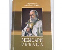 Memoari_secanja_jovan_radosavljevic