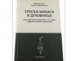Srpski_monasi_i_duhovnici_jovan_radosavljevic