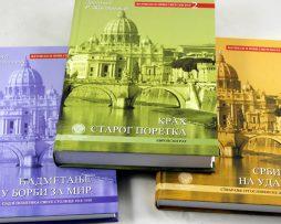Vatikan_i_prvi_svetski_rat4