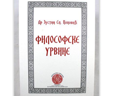 Filosofske_urvine_justin_popovic