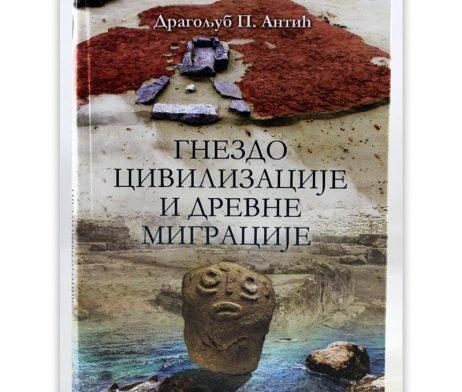 Gnezdo_civilizacije_antic