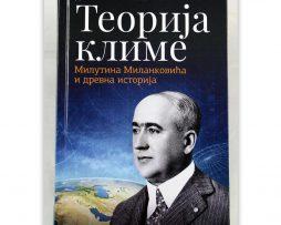 Teorija_klime_milankovic_antic